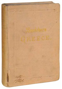 Greece 1 (1889)